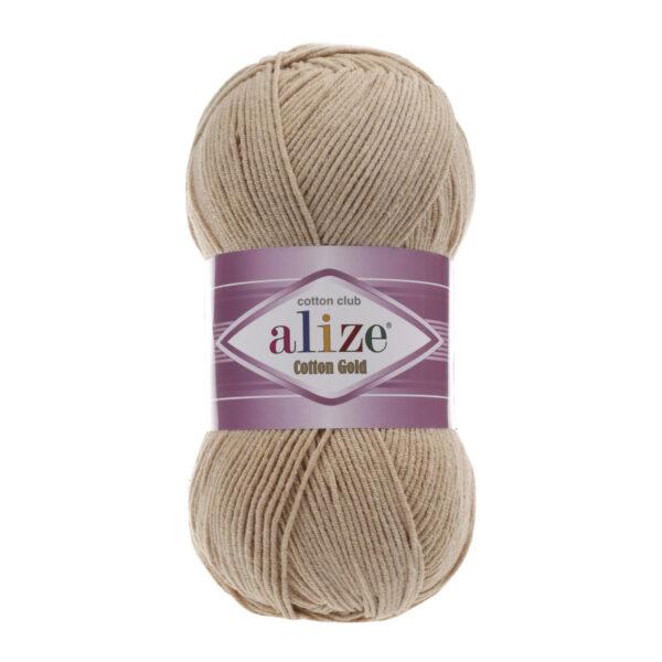 Alize Cotton Gold 262